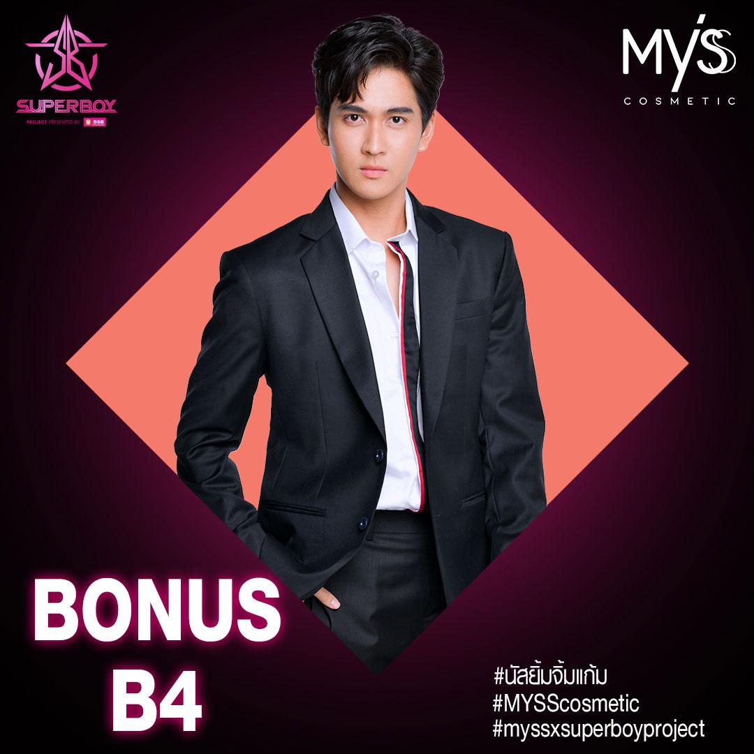 N'Bonus-B4 Cute Boy by Myss